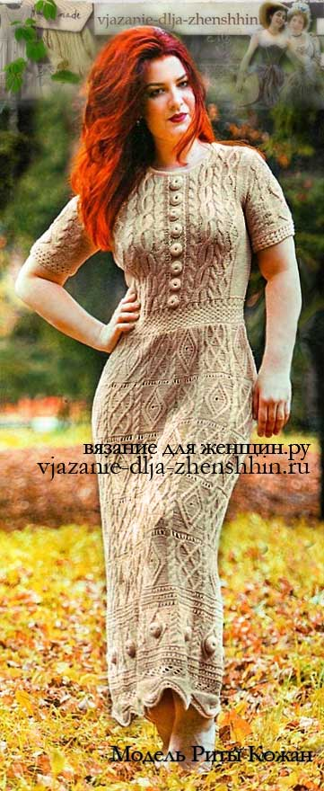 Вязаное платье спицами для женщин. Описания и 100 схем ...