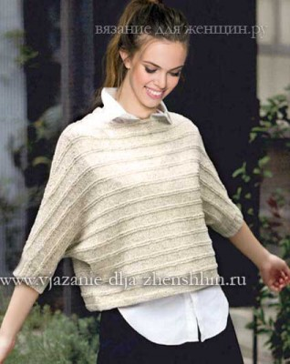 Модный пуловер 2015