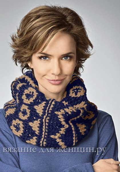 Вязаный шарф-снуд с жаккардовым узором