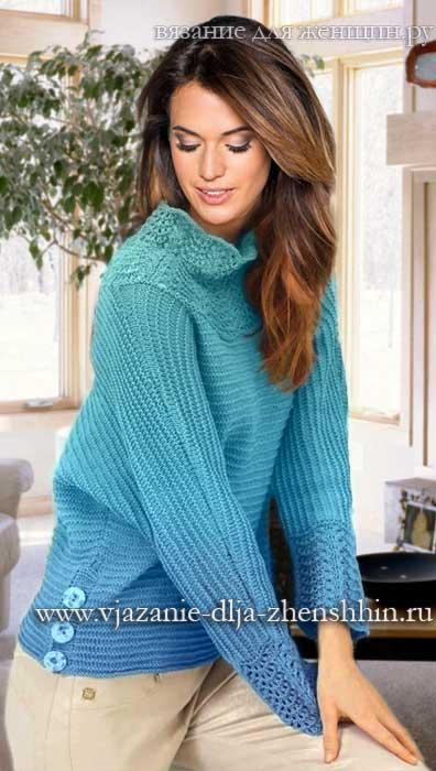 Вязаный свитер спицами для женщин - схемы вязания свитера ...