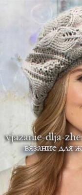 Узор спицами листья для вязания шапки