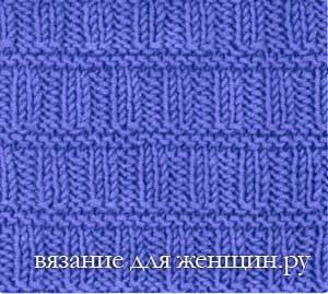 Однотонный полосатый узор