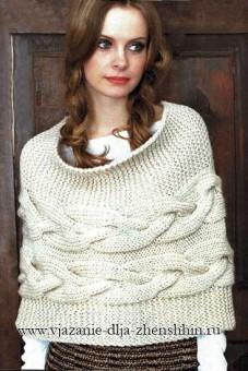 Белое вязаное пончо спицами