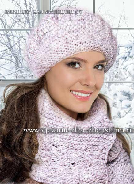 Берет и шарф спицами. Описание вязания
