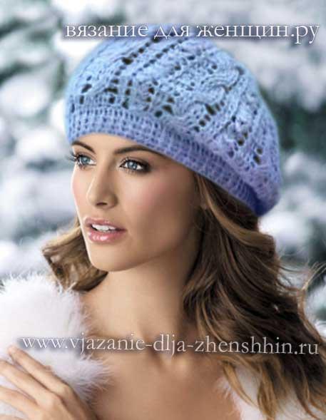 Вязаные шапки для женщин. Схемы вязания 100 89
