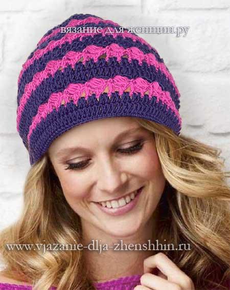 Женская шапка связанная крючком описание