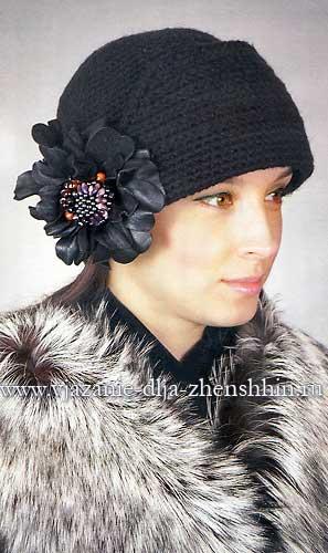 Теплая шляпка «Чёрный лебедь»