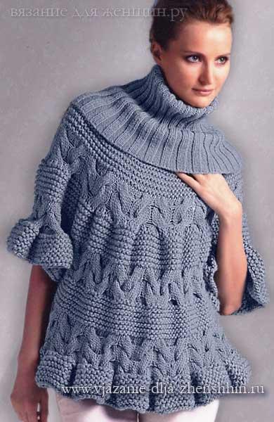 55fc0a22119 Вязаные пуловеры для женщин спицами с описанием - более 20 схем ...