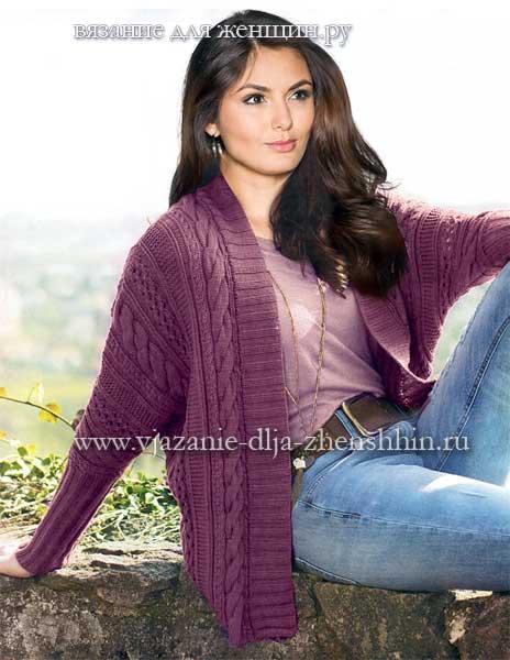 вязание спицами для женщин схемы вязания для женщин 100 моделей